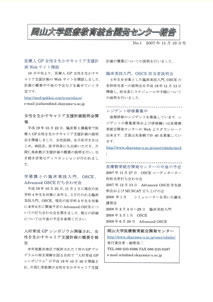center_news_vol.1.p1