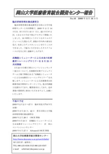 center_news_vol.10.p1