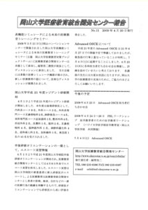 center_news_vol.11.p1