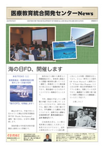 center_news_vol.13.p1