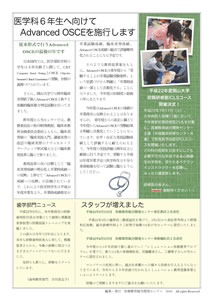 center_news_vol.13.p2
