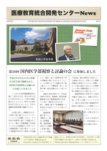 center_news_vol.14.p1