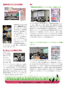 center_news_vol.16.p2