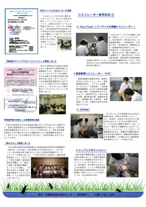 center_news_vol.17.p2