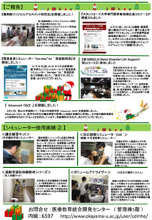 center_news_vol.18.p2