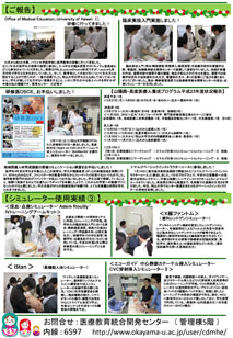 center_news_vol.19.p2