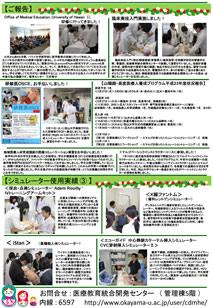 center_news_vol.19.p2