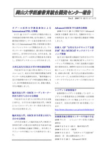 center_news_vol.2.p1