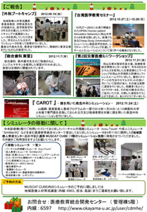 center_news_vol.22.p2
