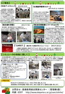 center_news_vol.22.p2