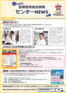 center_news_vol.24.p1