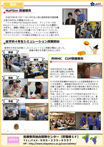 center_news_vol.25.p2