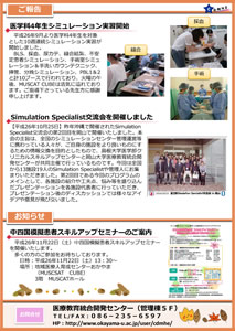 center_news_vol.28.p2
