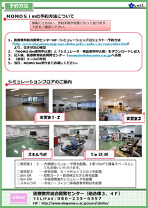 center_news_vol.29.p2