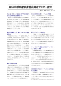 center_news_vol.3.p1