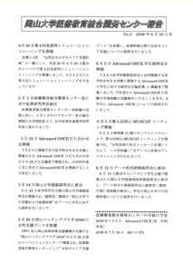 center_news_vol.5.p1