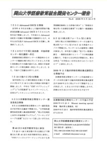 center_news_vol.6.p1