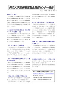 center_news_vol.7.p1